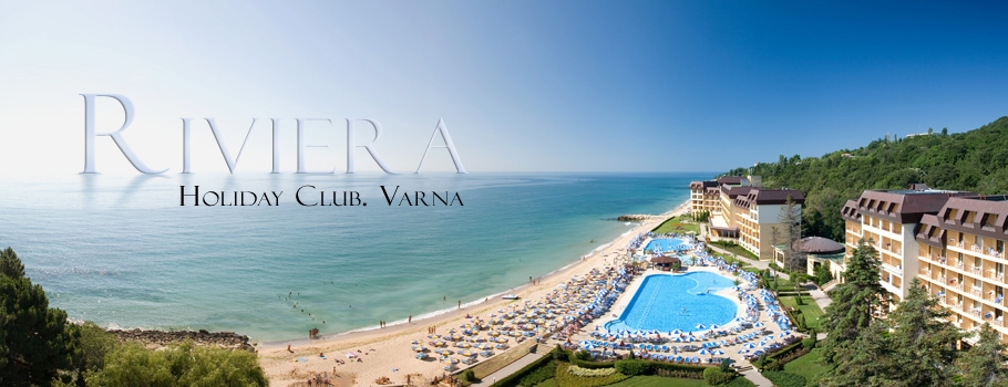 Riviera Holiday Club. Varna